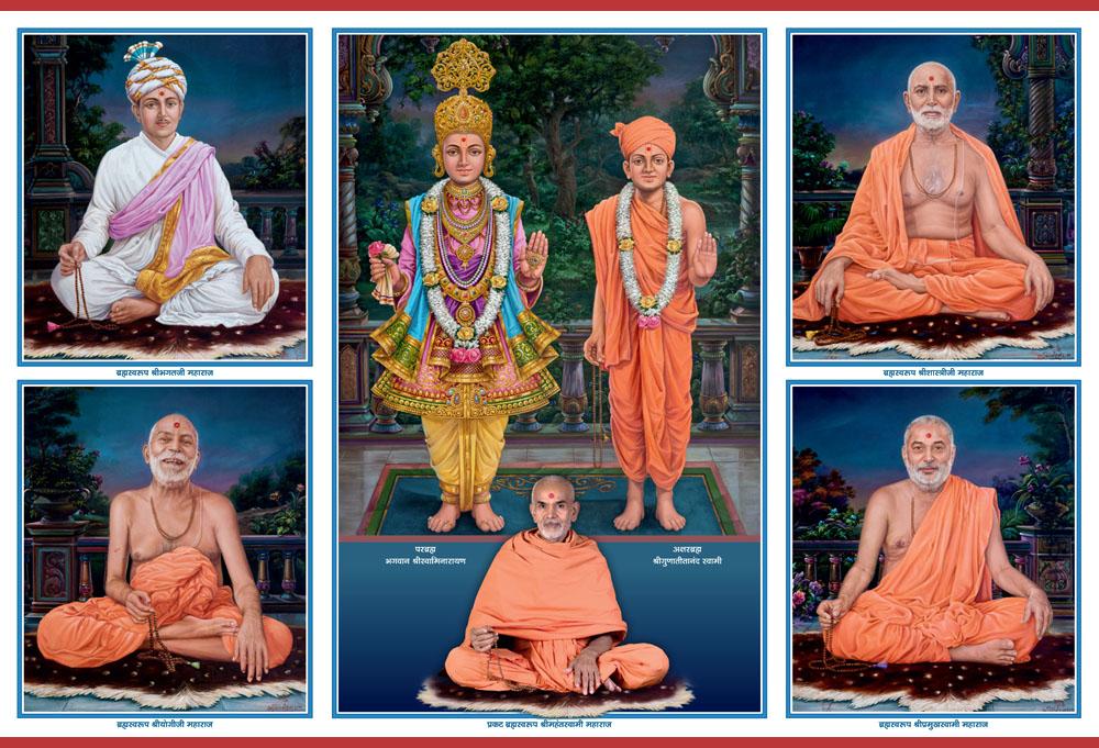 HH Pramukh Swami Maharaj