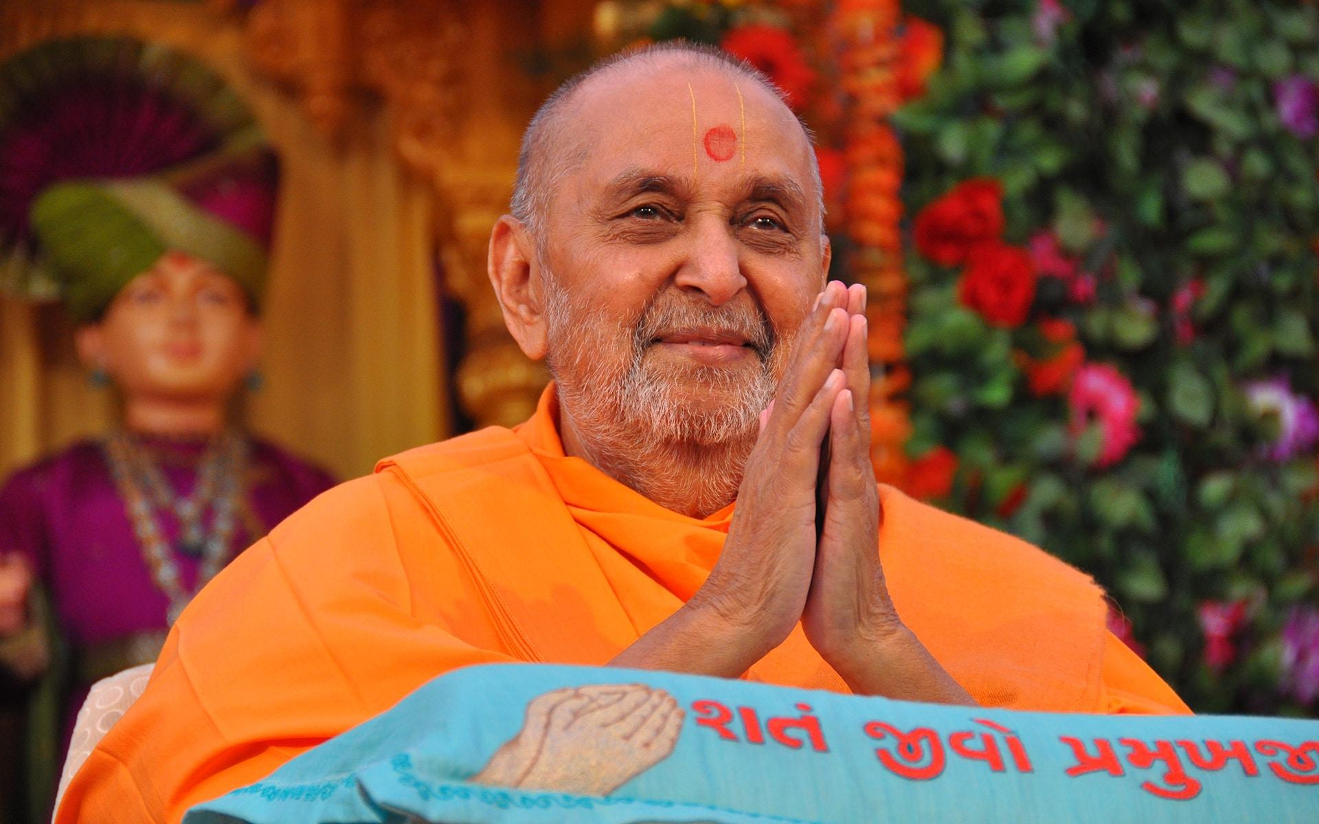 Moods Hh Pramukh Swami Maharaj